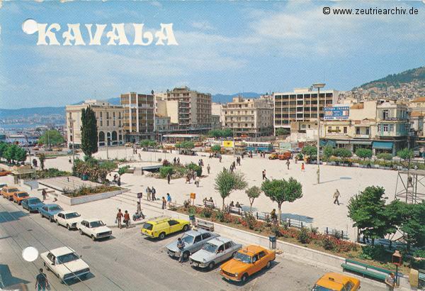 "Kartengrüße der Besatzung der MS ""Zeulenroda"" aus Kavala Griechenland"
