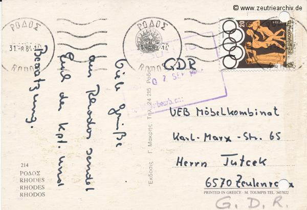 """Kartengrüße der Besatzung der MS """"Zeulenroda"""" aus Rhodos Griechenland"""