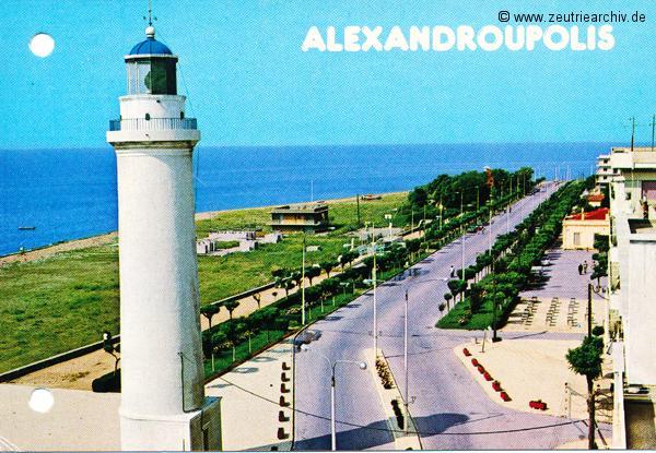 Kartengrüße der Besatzung der MS Zeulenroda aus Alexandroupolis Griechenland