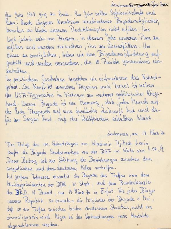 Brigadebuch 1 DWB1 der VEB Metallweberei Neustadt Orla Betriebsteil Zeulenroda DDR